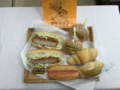 栗田パン静岡市駿河区新聞堂HP
