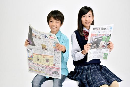 静岡市エガワ新聞堂こども新聞